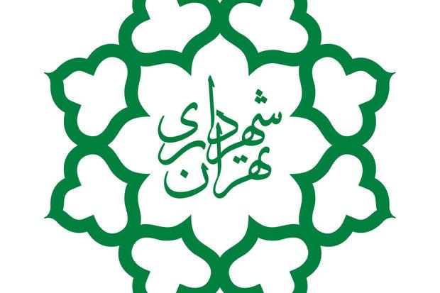 دومین مجمع شورای روابط عمومیهای شهر تهران برگزار شد