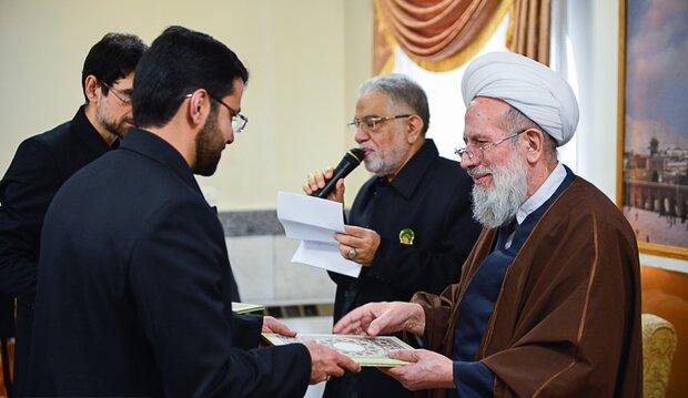 هفتاد استاد دانشگاه خادم افتخاری آستان حضرت عبدالعظیم (ع) شدند